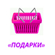30 рублей !!!