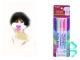 Маркер для рисунков на ткани (3 расцветки )Арт.271