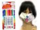 Маркер для рисунков на ткани ( 6 расцветок)Арт.270*3/240