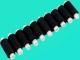 Нитки армированные черные 100ЛЛ*10пэ (200 м)-толстые