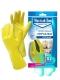 Перчатки резиновые хоз-е  (ХL) ЧИСТЫЙ ДОМ