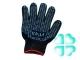 Перчатки  рабочие х/б 7,5 кл ЛЮКС ПВХ-протектор (черные)