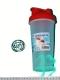 Шейкер-стаканчик с шариком для напитков  450мл№575